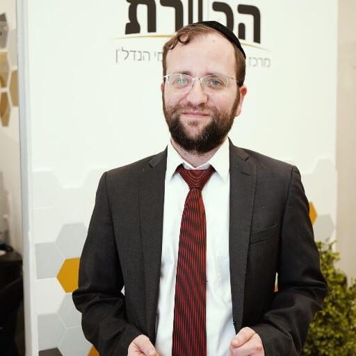 Shalom Shtainberg
